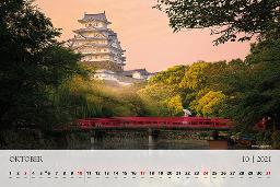 Oktober bo na koledarju okrašen s Himeji gradom na Japonskem.